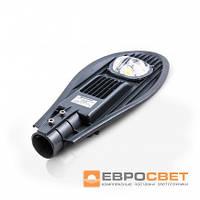 Светильник LED консольный ST-50-04 50Вт серый с линзы