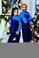 Спортивный костюм мужской и женский оттенки синего