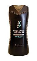 Гель для душа AXE Apollo (Аполло) - 250 мл.