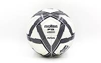 Мяч футзальный №4 MOLTEN F9G4800-KS