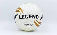 Мяч футзальный №4 LEGEND PU FB-2633-L