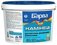 Штукатурка акриловая «Барва»SD-55 Камешковая/Барашек (1-1,5мм) 16кг/10л