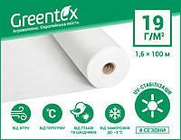 """Агроволокно """"Greentex"""" р-19 белое 1.6х100 м 30889"""