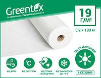 """Агроволокно """"Greentex"""" р-19 белое 3.2х100 м 30890"""