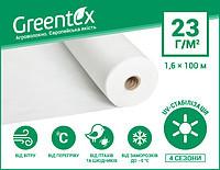 """Агроволокно """"Greentex"""" р-23 белое 1.6х100 м 30891"""