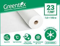"""Агроволокно """"Greentex"""" р-23 белое 1.6х100 м 30891, фото 1"""