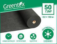 """Агроволокно """"Greentex"""" р-50 черное 3.2х100 м 30899, фото 1"""