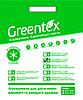 """Агроволокно """"Greentex"""" р-19 белое 1.6х10 м  39318"""