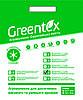"""Агроволокно """"Greentex"""" р-23 белое 1.6х10 м  39320, фото 1"""