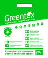 """Агроволокно """"Greentex"""" р-50 черно-белое 1.6х10 м 39328"""