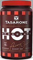 Густой горячий шоколад Tasarone Bar в банке, 1кг. Супер Опт!