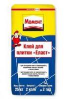Клей для плитки МОМЕНТ Эласт Ceresit (25 кг)
