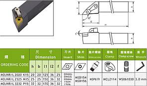 MDJNR1616H11 Резец проходной  (державка токарная проходная) , фото 2