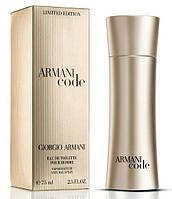 Armani Code Golden Edition edt 125 ml мужские в подарок к 23 февраля