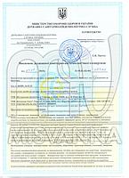 "Сертификаты ТМ ""TANOYA"""