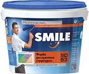 Фарба структурна Акрило-силіконова «SMILE®» SD-53 8кг/5л