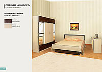 Кровать Комфорт с тремя выдвижными ящиками из ДСП