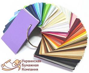 Дизайнерская бумага, картон и калька