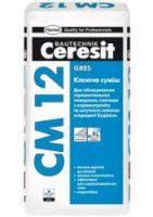 Клей для напольных плит, керамогранита Ceresit СМ-12 (25кг)
