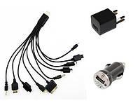 Набор зарядных устройств USB 10 в 1 (автоадаптер и сетевой адаптер)