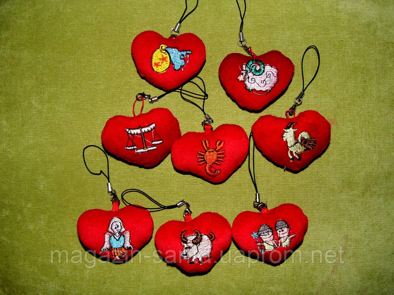 "Брелоки ""Знаки зодіаку"" серце"
