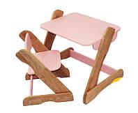 Детский столик и стульчик Карапуз (розовый), фото 1