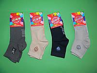 KBS носки детские, х/б, р.5
