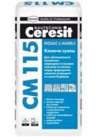 Клей для мрамора Ceresit СМ-115 (25кг)