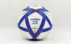 Мяч для футзала клееный №4 MOLTEN F9G2600BR