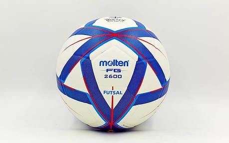 Мяч для футзала клееный №4 MOLTEN F9G2600BR, фото 2