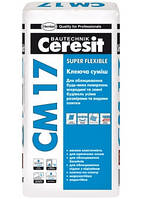Клеящая эластичная смесь Ceresit СМ-17 (25кг)