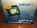 Прожектор LED 10w 6500K IP65 10LED LEMANSO  / LMP12-10, фото 3