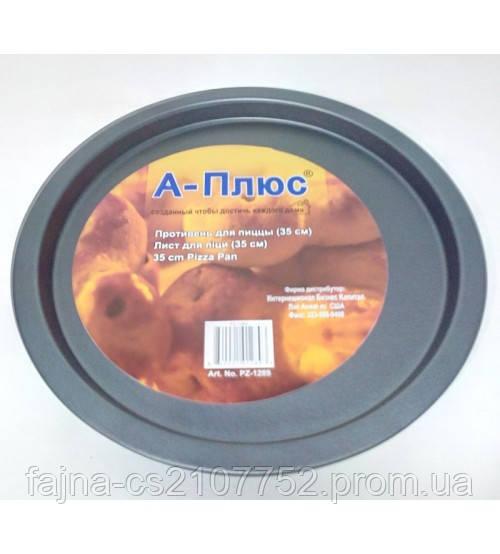 Протвень для піци метал 1289 d=35 см