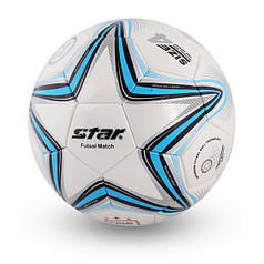 Мяч для футзала клееный №4 STAR FB-2632