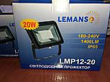 Прожектор LED 20w 6500K IP65 20LED LEMANSO / LMP12-20, фото 3