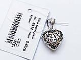 Серебряная подвеска Сердце ажурное, фото 2