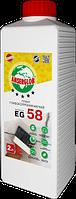 ANSERGLOB EG 58 10л