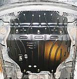 Защита картера двигателя и кпп Hyundai Accent  2006-, фото 6