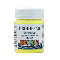 Акриловая краска Decola — Лимонная глянцевая, 50 мл