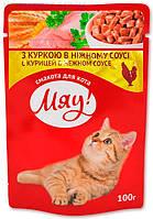 Мяу пауч корм для котов с курицей в нежном соусе, 100 г