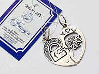 Серебряная подвеска Две половинки сердца для двоих, фото 1