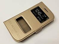Чехол книжка с окошками для Samsung Galaxy S3 mini i8190 gold