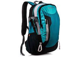 Рюкзак туристический HI-TEC MURRAY 35L
