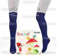 Стильные бамбуковые колготки для детей Zoloto A203-2 7-9-R. От 7 до 9 лет