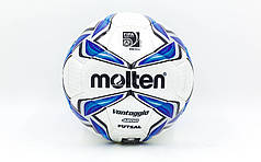 Мяч футзальный №4 MOLTEN F9V4800
