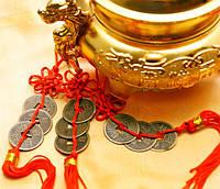 Китайские монеты счастья