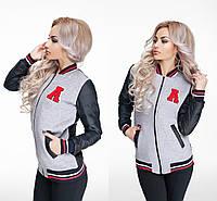 Стильная женская черно-серая курточка, плащевка+ трехнитка. Арт-9815/47