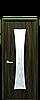 Дверь межкомнатная ЧАСЫ СО СТЕКЛОМ САТИН И РИСУНКОМ Р1 Золотая ольха, фото 3