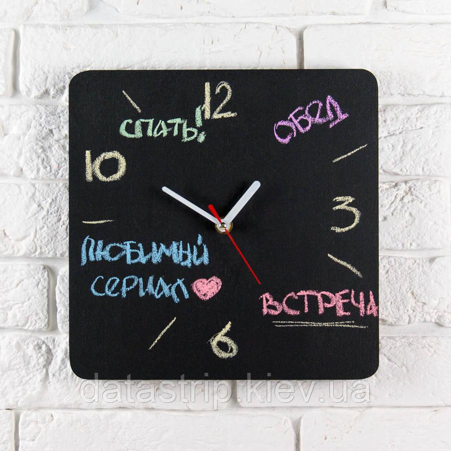 Часы меловые настенные