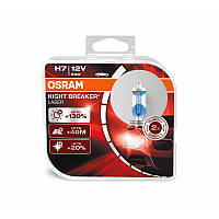 Лампы  Osram Night Breaker Laser H7 +130%